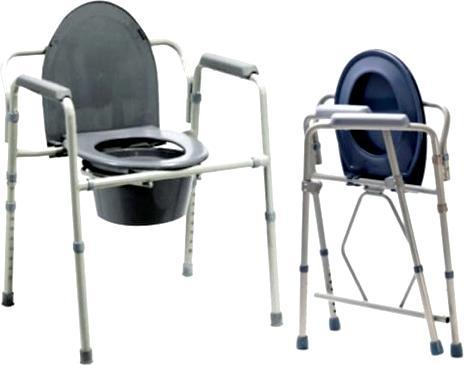 Krzesło toaletowe - wypożyczalnia